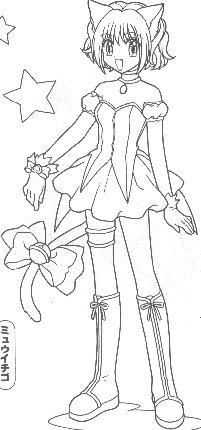 Immagini da colorare di mew mew topmanga anime e manga for Coloring pages of mew